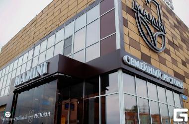 Ресторан Манини