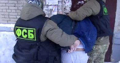 ФСБ провела в 10 регионах операцию против вербовщиков террористов